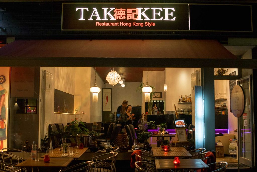 Tak-Kee-Berlin-Outside