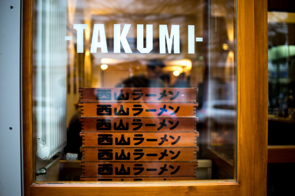Takumi Nine Berlin Sign