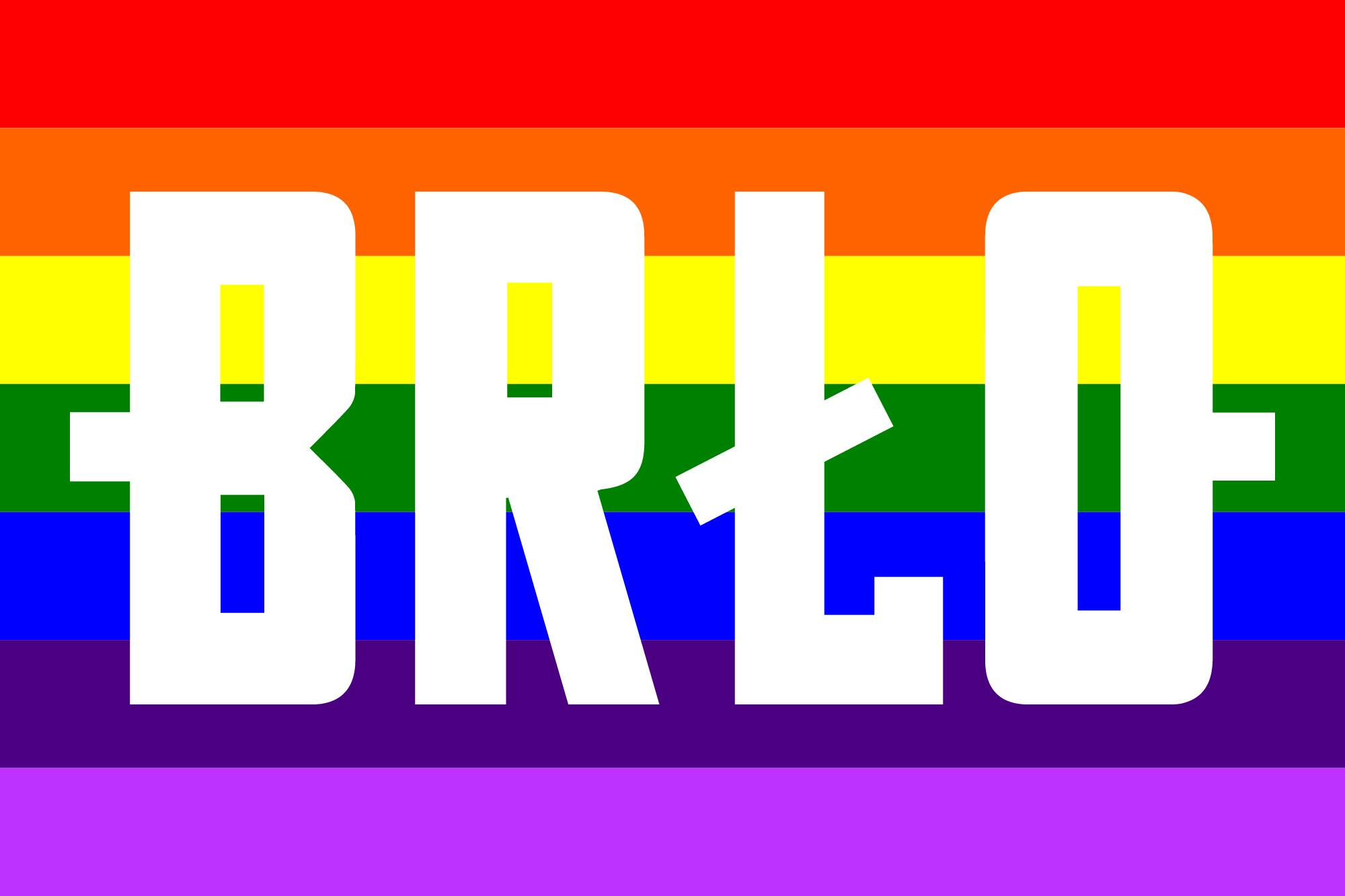 BRLO Pride Brunch Berlin